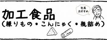 http://sumiokaya.ocnk.net/product-list/2